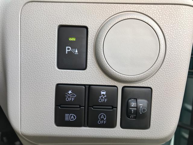 スマアシ3は衝突警報機能(車と人)、衝突回避支援ブレーキ(車と人、)誤発進抑制制御機能(前後)、先行車発進お知らせ機能、オートハイビーム、車線逸脱お知らせ機能により安全を支援してくれます。作動条件有