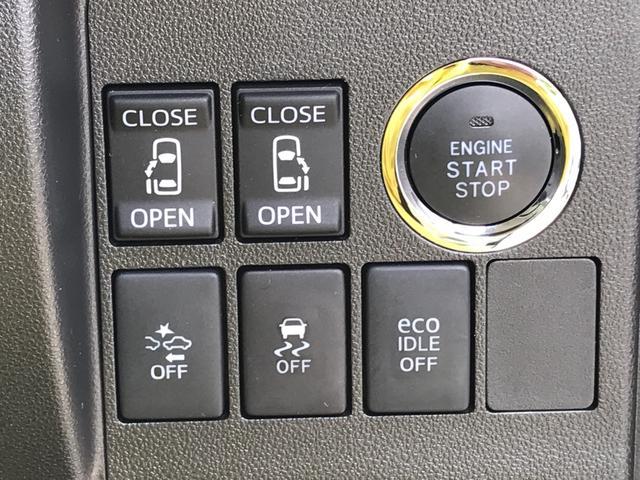 スマートアシスト2は衝突警報機能(人と車)、衝突回避支援ブレーキ、誤発進回避支援ブレーキ(前後)車線逸脱警報、先行車発進お知らせ機能の5つの機能がございます。作動条件がございます。