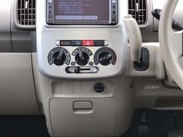 X ナビ ETC 電動スライドドア キーフリーキー(14枚目)