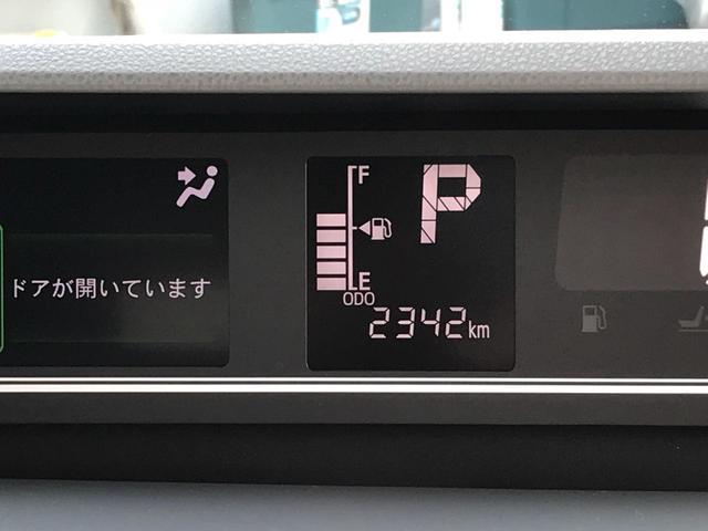 「ダイハツ」「タント」「コンパクトカー」「東京都」の中古車22
