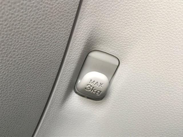X リミテッドSAIII スマートアシスト3 4隅コーナーセンサー 電動格納ミラー LEDヘッドライト(23枚目)