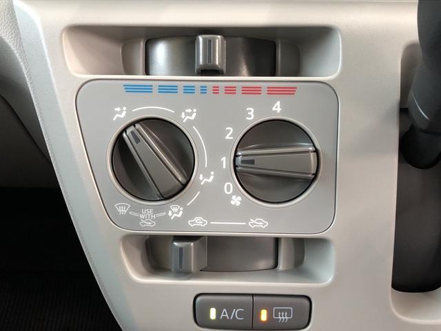 X リミテッドSAIII スマートアシスト3 4隅コーナーセンサー LEDヘッドランプ 電動格納ミラー スモークドガラス(7枚目)