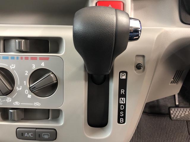 X リミテッドSAIII スマートアシスト3 4隅コーナーセンサー LEDヘッドランプ 電動格納ミラー スモークドガラス(10枚目)