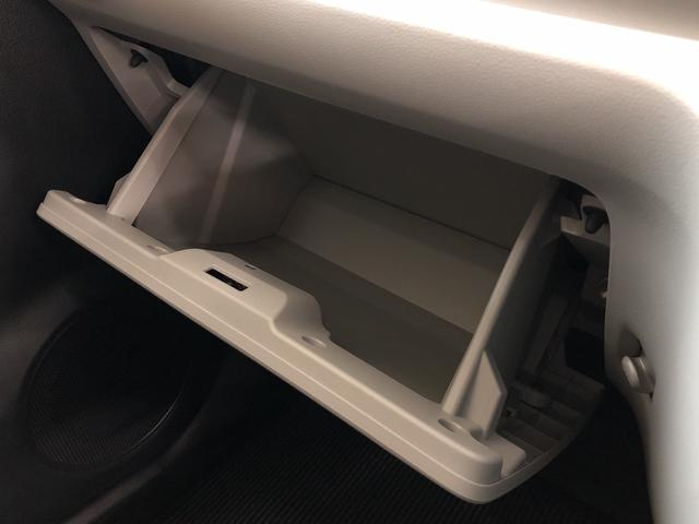 X リミテッドSAIII スマートアシスト3 4隅コーナーセンサー LEDヘッドランプ 電動格納ミラー スモークドガラス(14枚目)