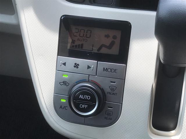 XリミテッドII SAIII バックカメラ付 スマートアシスト3 運転席シートヒーター キーフリーキー 盗難防止装置 リヤシートスライドリクライニング(7枚目)