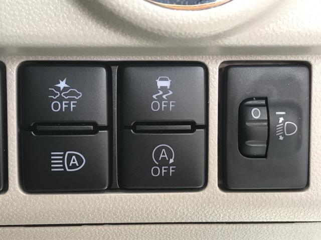 XリミテッドII SAIII バックカメラ付 スマートアシスト3 運転席シートヒーター キーフリーキー 盗難防止装置 リヤシートスライドリクライニング(9枚目)