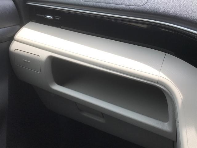 XリミテッドII SAIII バックカメラ付 スマートアシスト3 運転席シートヒーター キーフリーキー 盗難防止装置 リヤシートスライドリクライニング(24枚目)