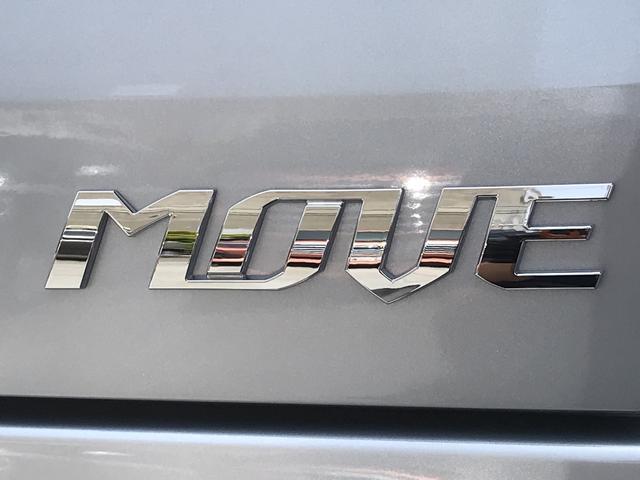 XリミテッドII SAIII バックカメラ付 スマートアシスト3 運転席シートヒーター キーフリーキー 盗難防止装置 リヤシートスライドリクライニング(38枚目)