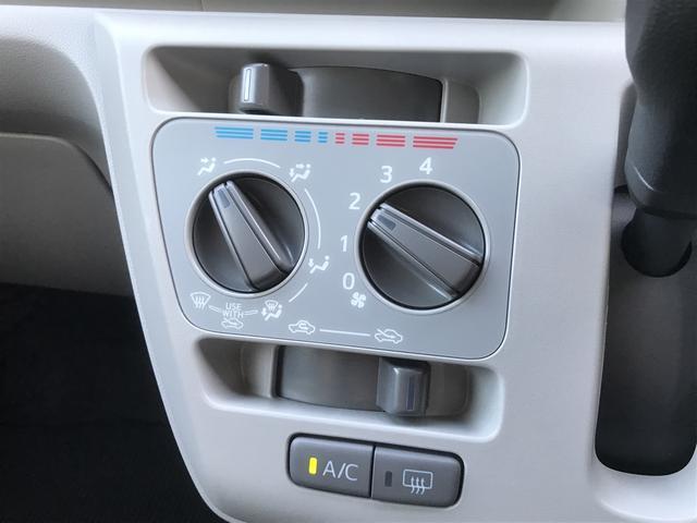X リミテッドSAIII バックカメラ付 LEDライト スマートアシスト3 4隅コーナーセンサー LEDヘッドランプ 電動格納ミラー バックカメラ スモークドガラス キーレスキー(15枚目)