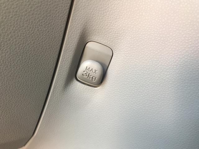 X リミテッドSAIII バックカメラ付 LEDライト スマートアシスト3 4隅コーナーセンサー LEDヘッドランプ 電動格納ミラー バックカメラ スモークドガラス キーレスキー(23枚目)