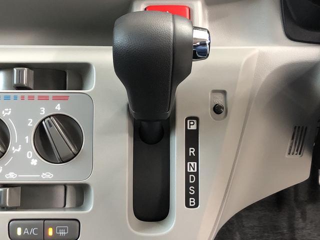 X リミテッドSAIII バックカメラ・LEDヘッドライト付 スマートアシスト3 4隅コーナーセンサー LEDヘッドランプ スモークドガラス 電動格納式ドアミラー アイドリングストップ(8枚目)