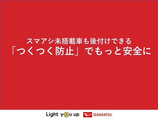 X リミテッドSAIII バックカメラ・LEDヘッドライト付 スマートアシスト3 4隅コーナーセンサー LEDヘッドランプ スモークドガラス 電動格納式ドアミラー アイドリングストップ(60枚目)