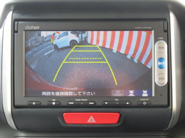 ホンダ N BOX G SSパッケージ ワンオーナー メモリーナビ バックカメラ