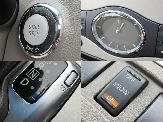 日産 スカイライン 250GT ワンオーナー HDDナビ バックカメラ