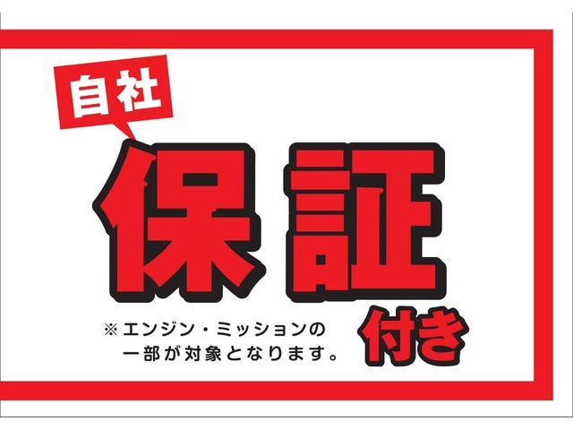 1.3A HDDナビ バックカメラ 記録簿 衝突安全ボディー(4枚目)