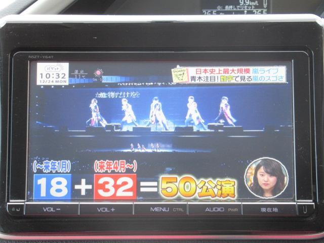 ZS 煌 両側電動スライドドア 9インチナビ バックカメラ(14枚目)