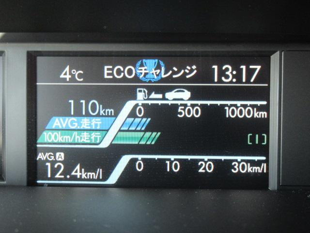 1.6GTアイサイト 4WD レーンアシスト HDDナビ(9枚目)