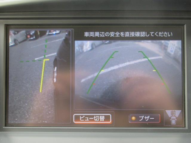 ハイウェイスター Vセレクション HDDナビアラウンドビュー(15枚目)