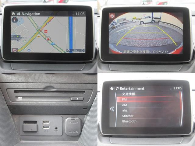 XD ツーリング Lパッケージ メモリーナビ DVD再生 ミュージックプレーヤー接続可 USB入力端子 Bluetooth接続 バックカメラ ABS 横滑り防止装置 衝突安全ボディー 衝突被害軽減システム アイドリングストップ(27枚目)