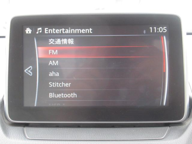 XD ツーリング Lパッケージ メモリーナビ DVD再生 ミュージックプレーヤー接続可 USB入力端子 Bluetooth接続 バックカメラ ABS 横滑り防止装置 衝突安全ボディー 衝突被害軽減システム アイドリングストップ(30枚目)