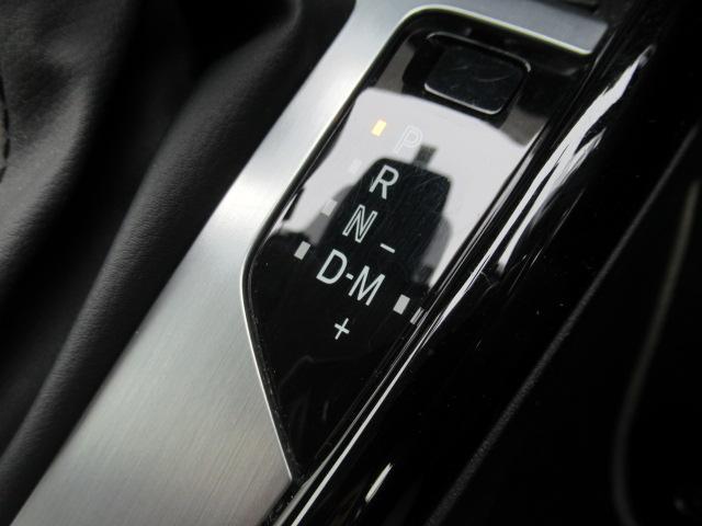 XD ツーリング Lパッケージ メモリーナビ DVD再生 ミュージックプレーヤー接続可 USB入力端子 Bluetooth接続 バックカメラ ABS 横滑り防止装置 衝突安全ボディー 衝突被害軽減システム アイドリングストップ(38枚目)