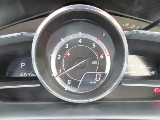 XD ツーリング Lパッケージ メモリーナビ DVD再生 ミュージックプレーヤー接続可 USB入力端子 Bluetooth接続 バックカメラ ABS 横滑り防止装置 衝突安全ボディー 衝突被害軽減システム アイドリングストップ(39枚目)
