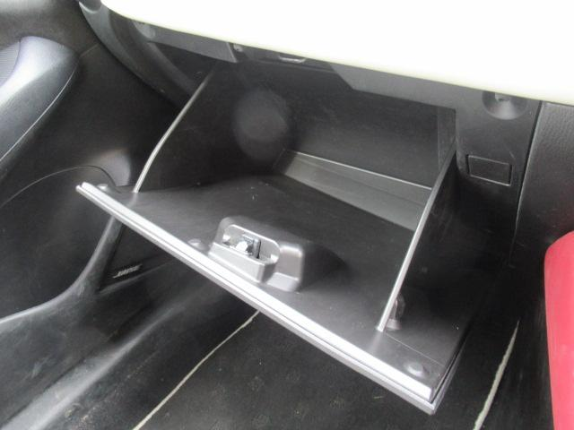 XD ツーリング Lパッケージ メモリーナビ DVD再生 ミュージックプレーヤー接続可 USB入力端子 Bluetooth接続 バックカメラ ABS 横滑り防止装置 衝突安全ボディー 衝突被害軽減システム アイドリングストップ(42枚目)