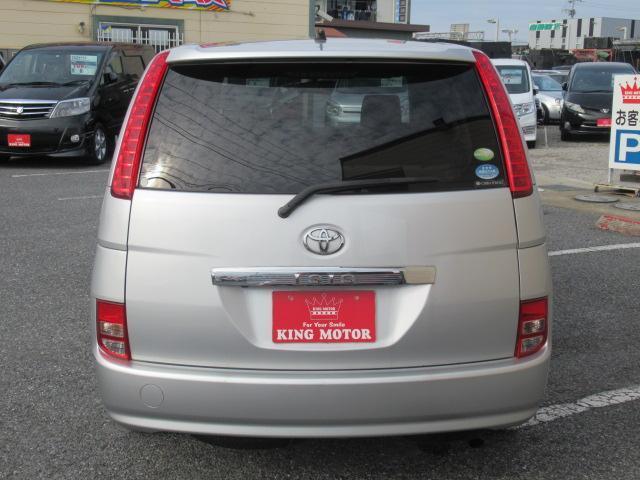 「トヨタ」「アイシス」「ミニバン・ワンボックス」「千葉県」の中古車16