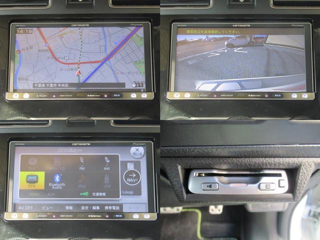 2.0i-L アイサイト 4WD Mナビ Bカメラ ETC(21枚目)