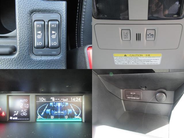 2.0i-L アイサイト 4WD Mナビ Bカメラ ETC(24枚目)