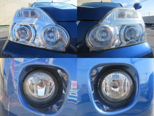 20GT ディーゼルターボ4WD ナビ バック&サイドカメラ(10枚目)