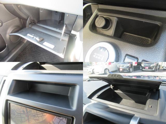 20GT ディーゼルターボ4WD ナビ バック&サイドカメラ(17枚目)