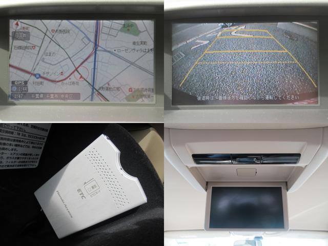 L 本革&Pシート 電動リヤゲート HDDナビ 後席モニター(5枚目)