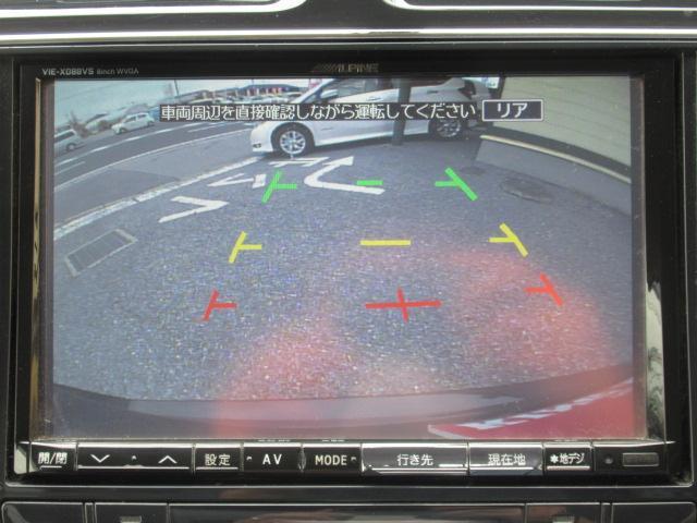 ライダーパフォーマンスS S-HV HDDナビ Bカメラ(5枚目)