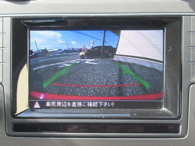 TSIコンフォートラインブルーモーションテクノロジー アダプティプクルーズコントロール ポータブルナビ バックカメラ ミュージックプレーヤー接続可 ワンオーナー 記録簿 運転席&助手席&サイドエアバック 横滑り防止装置 ABS アイドリングストップ(26枚目)