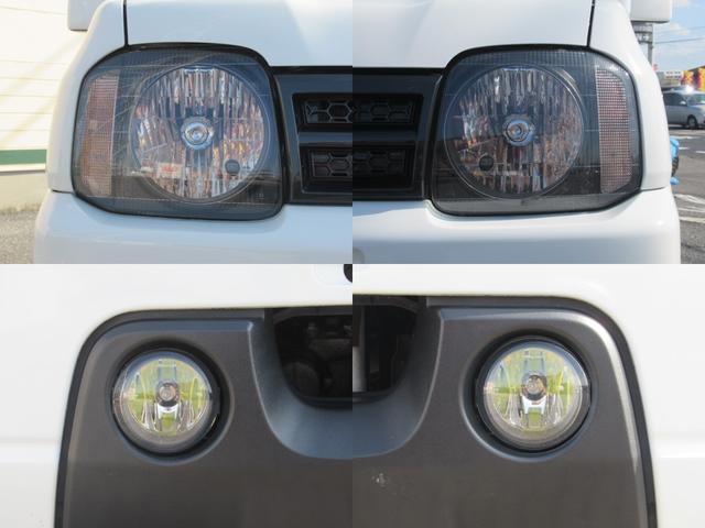 XC 4WD 5速MT 背面タイヤ 純正アルミ 純正CDデッキ キーレス 運転席&助手席エアバック ABS 衝突安全ボディー エアコン パワーウィンドー(15枚目)