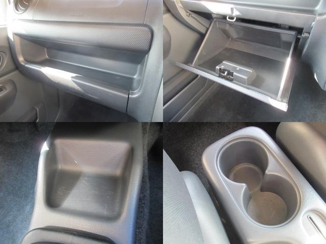 XC 4WD 5速MT 背面タイヤ 純正アルミ 純正CDデッキ キーレス 運転席&助手席エアバック ABS 衝突安全ボディー エアコン パワーウィンドー(34枚目)