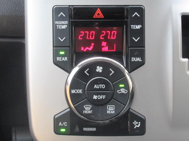 Si 車検R3年7月 ワンオーナー HDDナビ バックカメラ DVD再生 ミュージックサーバー 後席モニター ドライブレコーダー ディスチャージヘッドランプ スマートキー 記録簿(41枚目)