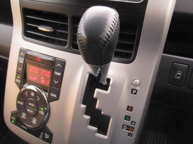 Si 車検R3年7月 ワンオーナー HDDナビ バックカメラ DVD再生 ミュージックサーバー 後席モニター ドライブレコーダー ディスチャージヘッドランプ スマートキー 記録簿(43枚目)