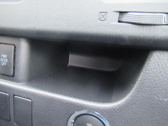 Si 車検R3年7月 ワンオーナー HDDナビ バックカメラ DVD再生 ミュージックサーバー 後席モニター ドライブレコーダー ディスチャージヘッドランプ スマートキー 記録簿(56枚目)