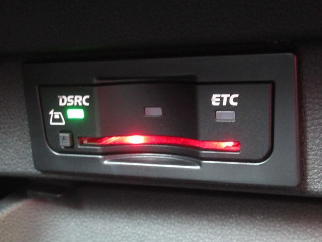 TSI ハイライン アダプティプクルーズコントロール メモリーナビ バックカメラ ETC シートヒーター サンルーフ 衝突被害軽減システム スマートキー 3列シート(40枚目)