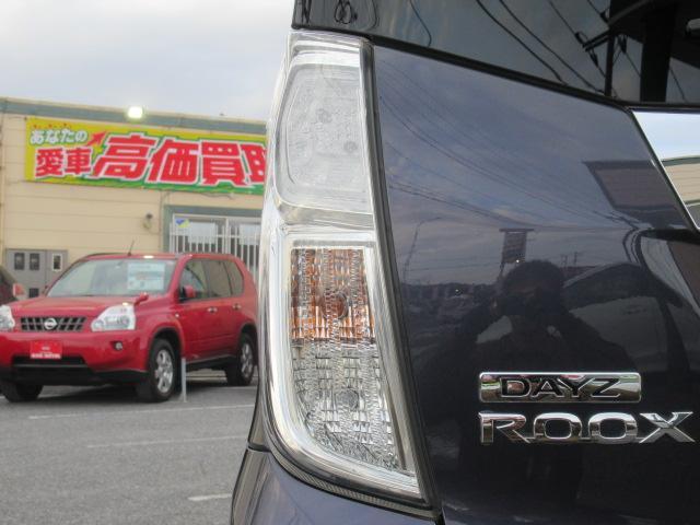 ハイウェイスター X Gパッケージ 両側電動スライドドア メモリーナビ バックカメラ 全周囲カメラ Bluetooth接続 ミュージックプレーヤー接続可 ETC アイドリングストップ スマートキー(15枚目)