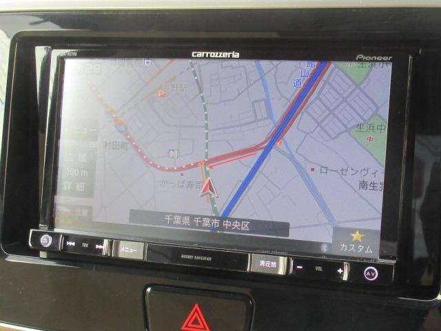 ハイウェイスター X Gパッケージ 両側電動スライドドア メモリーナビ バックカメラ 全周囲カメラ Bluetooth接続 ミュージックプレーヤー接続可 ETC アイドリングストップ スマートキー(20枚目)