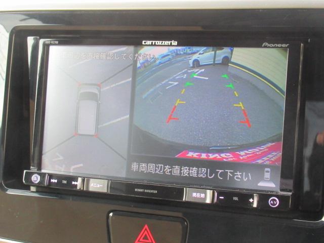 ハイウェイスター X Gパッケージ 両側電動スライドドア メモリーナビ バックカメラ 全周囲カメラ Bluetooth接続 ミュージックプレーヤー接続可 ETC アイドリングストップ スマートキー(21枚目)