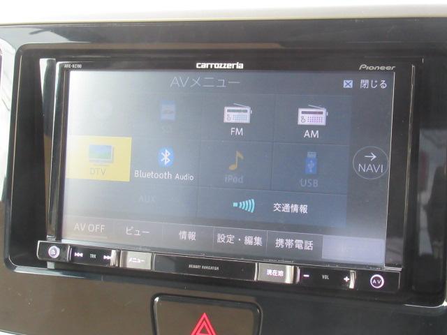 ハイウェイスター X Gパッケージ 両側電動スライドドア メモリーナビ バックカメラ 全周囲カメラ Bluetooth接続 ミュージックプレーヤー接続可 ETC アイドリングストップ スマートキー(22枚目)
