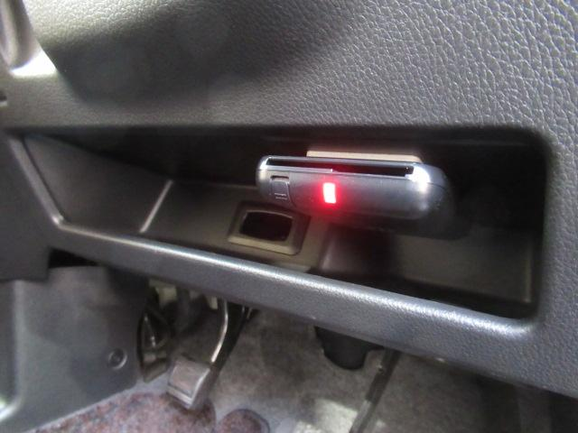 ハイウェイスター X Gパッケージ 両側電動スライドドア メモリーナビ バックカメラ 全周囲カメラ Bluetooth接続 ミュージックプレーヤー接続可 ETC アイドリングストップ スマートキー(25枚目)