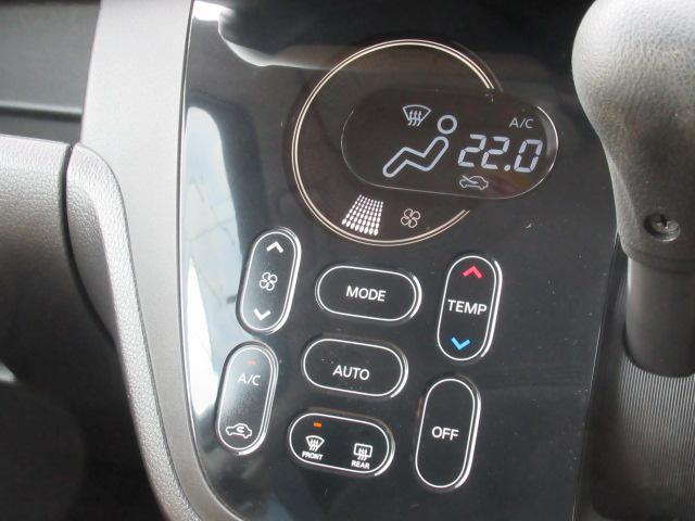 ハイウェイスター X Gパッケージ 両側電動スライドドア メモリーナビ バックカメラ 全周囲カメラ Bluetooth接続 ミュージックプレーヤー接続可 ETC アイドリングストップ スマートキー(26枚目)