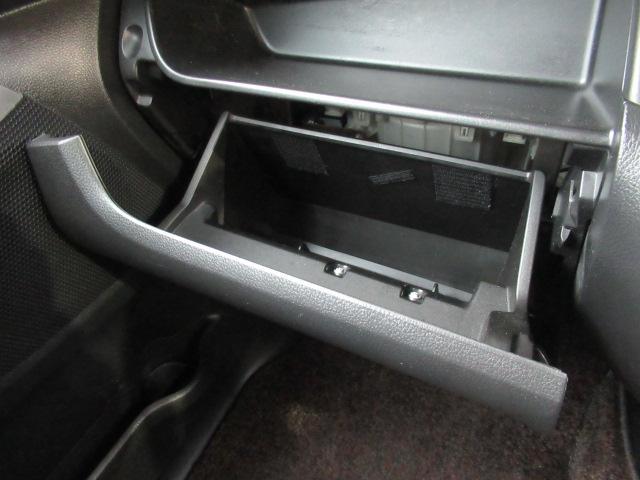 ハイウェイスター X Gパッケージ 両側電動スライドドア メモリーナビ バックカメラ 全周囲カメラ Bluetooth接続 ミュージックプレーヤー接続可 ETC アイドリングストップ スマートキー(30枚目)