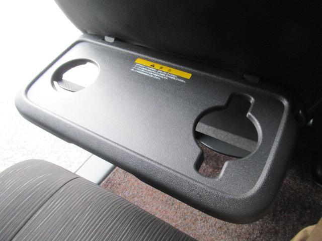 ハイウェイスター X Gパッケージ 両側電動スライドドア メモリーナビ バックカメラ 全周囲カメラ Bluetooth接続 ミュージックプレーヤー接続可 ETC アイドリングストップ スマートキー(35枚目)