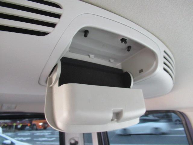 ハイウェイスター X Gパッケージ 両側電動スライドドア メモリーナビ バックカメラ 全周囲カメラ Bluetooth接続 ミュージックプレーヤー接続可 ETC アイドリングストップ スマートキー(41枚目)